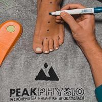 Ορθωτικά πέλματα Peak Physio